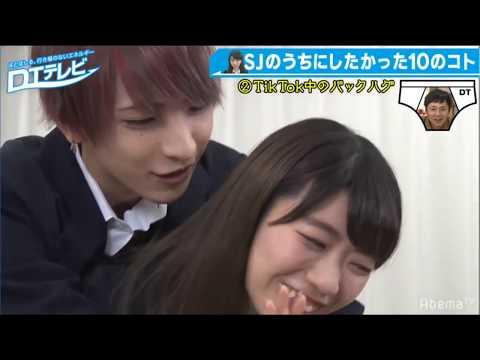 DTテレビ『ぱいぱいでか美に…きゅんきゅんするっ!』 #02