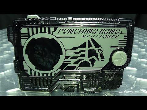 Kamen Rider Zero-One DX PUNCHING KONG PROGRISE KEY: EmGo's Reviews N' Stuff