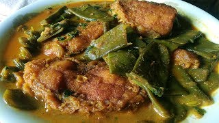 শিম আলু দিয়ে মাছের ঝোল || Sim Aloo Diye Mach Ranna|| Bengali Fish Curry