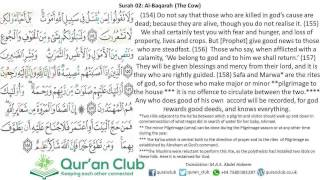 002 Al-Baqarah 154-158 (Al-Minshaawy)