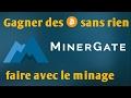 GAGNER DE L'ARGENT GRACE AU BITCOIN !