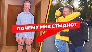Сам заказал, сам проверяю! Парк Горького, ОПАСНЫЙ МОСТ и голень!