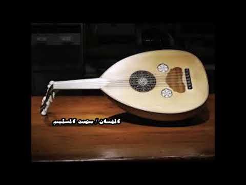 محمد السليم كسرات 1441هـ
