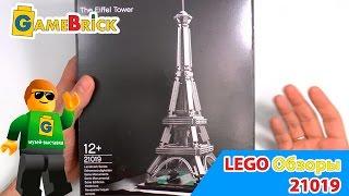 видео Лего 10181 Эйфелева башня