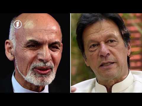 Afghanistan Pashto News 30.07.2018 د افغانستان  خبرونه