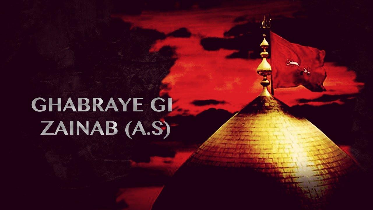 Ghabraye Gi Zainab Noha Lyrics