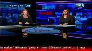 ارتفاع عدد شهداء كمين الغاز بالعريش إلى 11 شهيدا #نشرة_المصرى_اليوم من #القاهرة_والناس