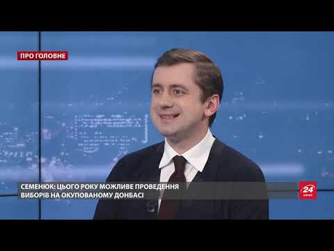 Адвокат Януковича став
