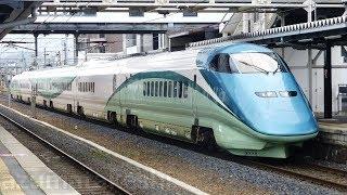 【E3系 新幹線 とれいゆ つばさ】足湯でゆったり 福島⇔新庄間のみ運行 E3系 新幹線 とれいゆ つばさ 撮影