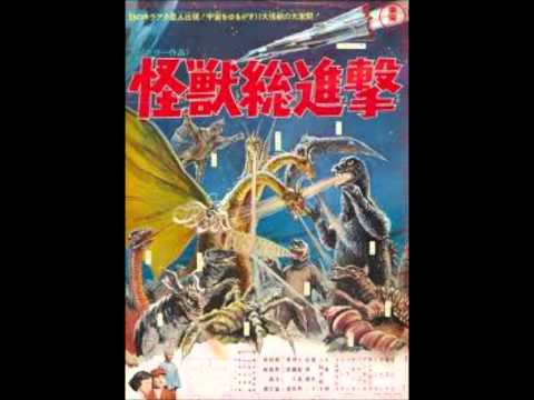 Destroy All Monsters Soundtrack- Destroying the Remote Control