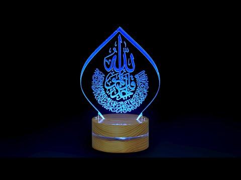 Surah Al Ikhlas Arabic Calligraphy Elegant Acrylic LED Decoration night lamp base Easy Crafts Idea