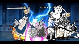 The Battle Cats- Holy War: Saber ★★★