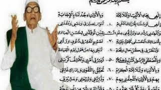 Video Tawasul Sayyidil Walid download MP3, 3GP, MP4, WEBM, AVI, FLV Agustus 2018
