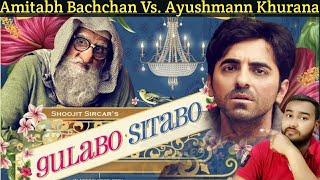 Gulabo Sitabo Movie 2020 || Spoiler Free In Hindi Experience by Sanam Singh Talks