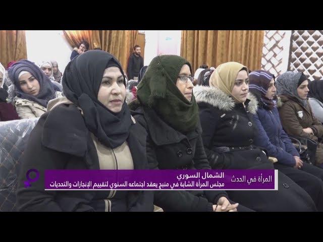 المرأة في الحدث: باقة من الأخبار الاجتماعية والفنية والرياضية أبرزها