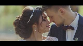 Шикарная осенняя свадьба!