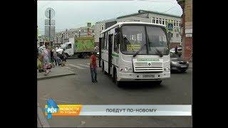 Схема движения изменится в центре Иркутска из-за ремонтных работ