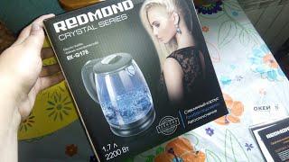 Обзор электрического чайника Redmond crystal series RK-G178/ Цена/ Тест-драйв/