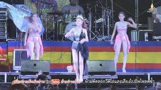 [Live-HD]ห่อหมกฮวกไปฝากป้า-นุ่น ธิดาพร สายรักษ์ /อุบลสายันต์ซาวด์
