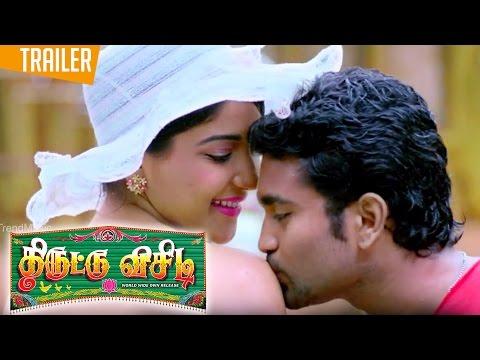 Thiruttu VCD   Tamil New Movie   Latest...
