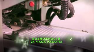 Типография Город26. Ставрополь(Ролик о работе Ставропольской типографии