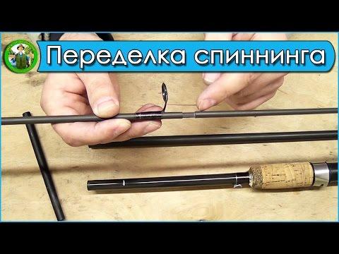 мастерские по ремонту фидеров