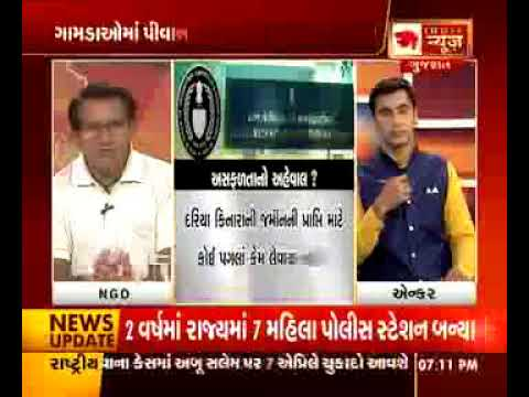 India News Gujarat special discussion on CAG Report presented by Gujarat Government