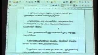 SSLC Orukkam-Maths Part 07