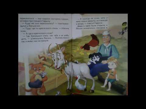 Сказки заброшенного дома мультфильм понарошкино