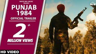 Trailer | Punjab 1984 | Diljit Dosanjh | Kirron Kher | Sonam Bajwa | Releasing 27th June 2014