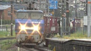 [瀬野八]雨の八本松駅を通過する貨物列車27本! (2016 9 18)