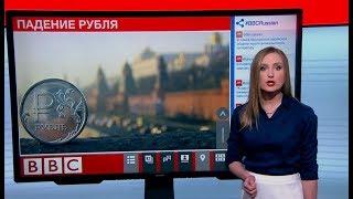 ТВ-новости: что будет с курсом рубля?