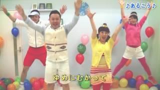 5/14(日)なんばグランド花月で行うイベント「NGKこども新喜劇~親子...