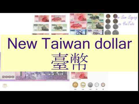 """NEW TAIWAN DOLLAR"" in Cantonese (臺幣) - Flashcard"