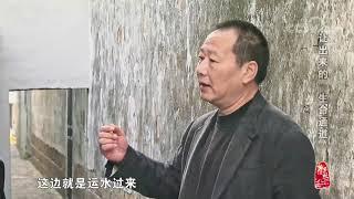 [中华优秀传统文化]让出来的生命通道| CCTV中文国际
