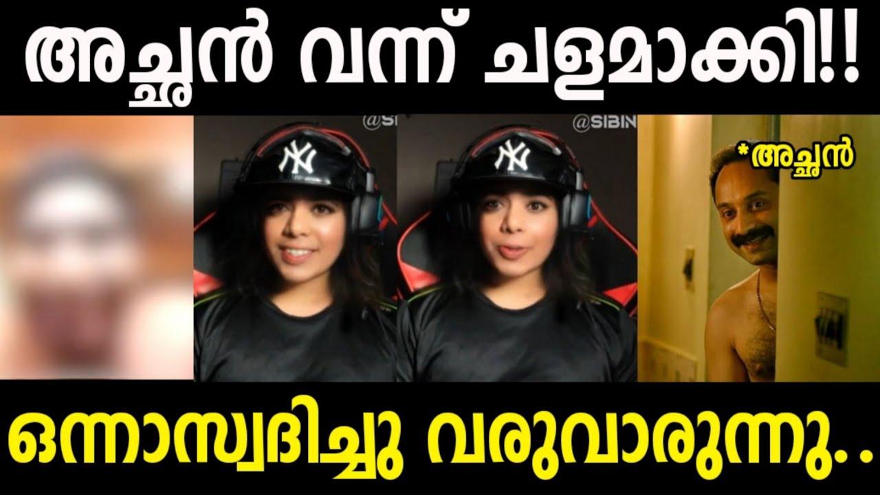 Download വീഡിയോ കോളിൽ അച്ഛൻ കേറി വന്നു Sibinism Troll video Mallu boy prank Mallu trollen