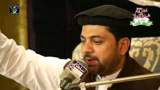 Manqabat Hazrat Imam Hussain R.A By Sarwar Hussain Naqshbandi