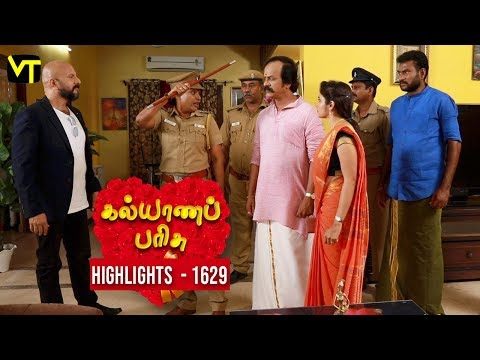 Kalyanaparisu Tamil Serial Episode 1629 Highlights on Vision Time. Let's know the new twist in the life of  Kalyana Parisu ft. Arnav, Srithika, Sathya Priya, Vanitha Krishna Chandiran, Androos Jesudas, Metti Oli Shanthi, Issac varkees, Mona Bethra, Karthick Harshitha, Birla Bose, Kavya Varshini in lead roles. Direction by AP Rajenthiran  Stay tuned for more at: http://bit.ly/SubscribeVT  You can also find our shows at: http://bit.ly/YuppTVVisionTime   Like Us on:  https://www.facebook.com/visiontimeindia