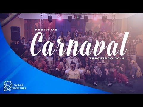 CARNAVAL 2018 (BLOCO TAQUITÁ)