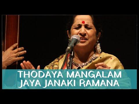 Aruna Sairam - Thodaya Mangalam Jaya Janaki Ramana (Rang Abhang Album Release Concert 2011)