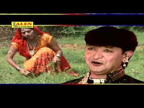 Kaang Ne Khetar Gyata By Praful Dave   Gavaiyo  ...