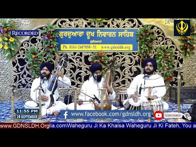 Gurdwara Dukh Niwaran Sahib Ludhiana Live Stream