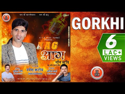 Latest Pahari DJ Non Stop Song 2017 | AAG By Ramesh Katoch | Music HunterZ