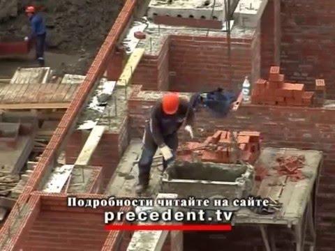 Кризис на рынке недвижимости новостроек в Новосибирске в 2016 году  Независимые аналитики прогнозиру