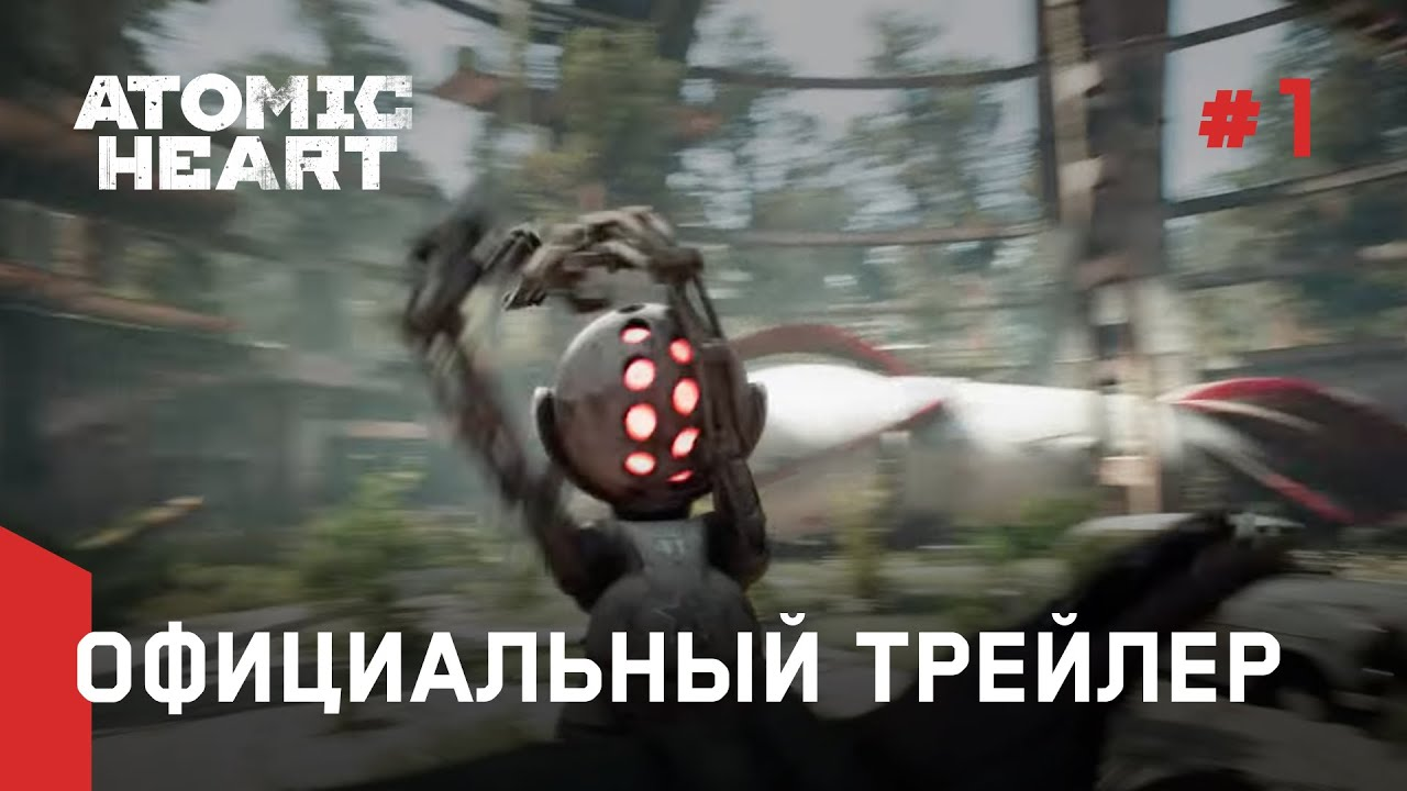 Atomic Heart will make an appearance at E3