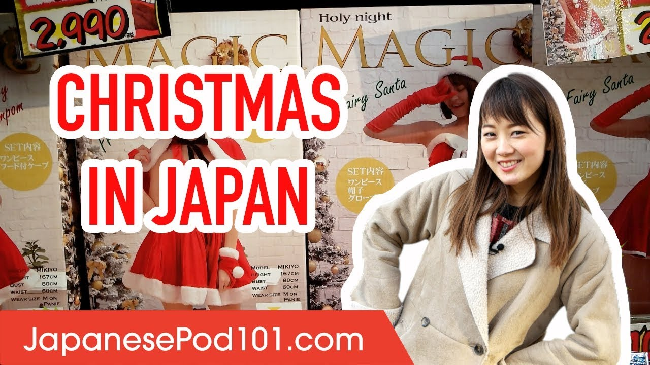 Japanese Christmas.5 Differences Between Christmas In The Us And In Japan