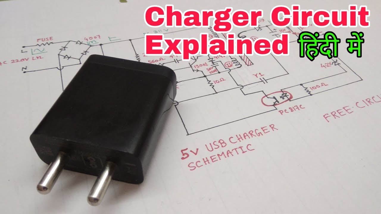 Usb Charger Circuit Diagram