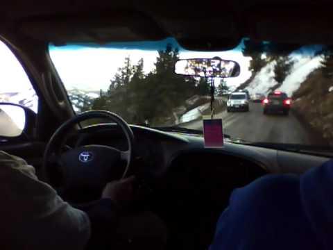 Ski Run Road Ruidoso, NM