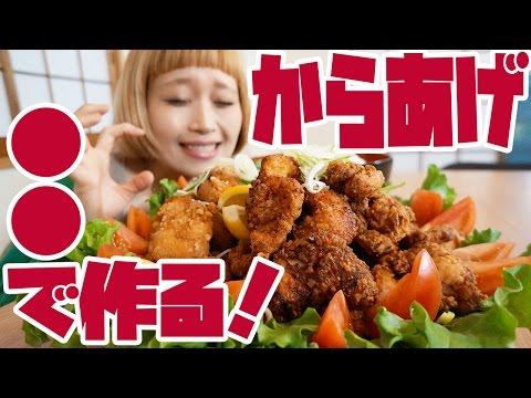 【BIG EATER】●● Flavor!? Heaping Big plate of Fried Checken!【MUKBANG】【RussianSato】