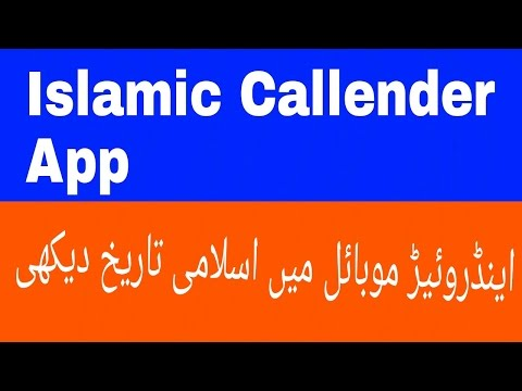 Islamic calendar App android phones with free